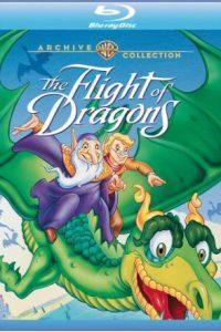 The Flight of Dragons [Blu-ray]