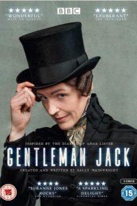 Gentleman Jack Season 1 – UK Region